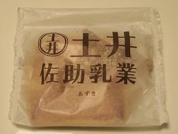 201220_土井佐助1