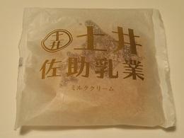 201222_土井佐助1