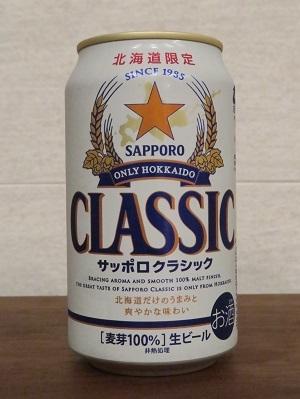 201226_サッポロビール1