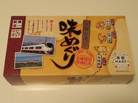 210214_島田フーズ1