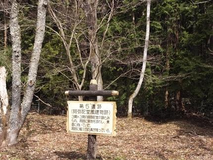 宮城県黒川郡大和町 信楽寺跡