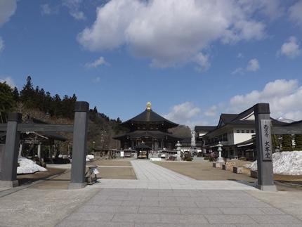 宮城県仙台市 定義如来 西方寺
