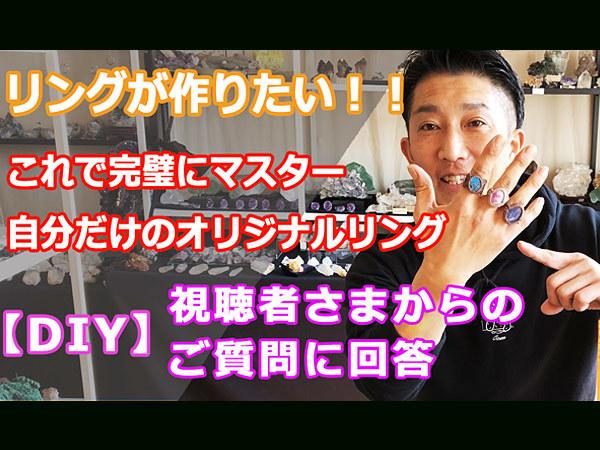 マクラメ編みDIY動画