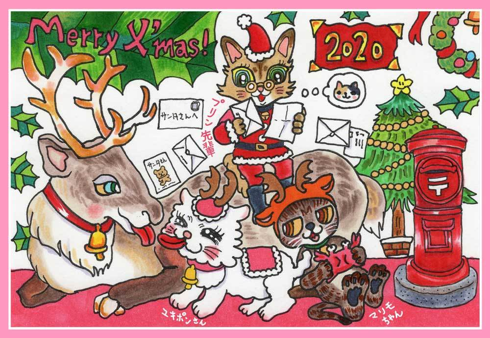 2020-12-25-Fri-01-Aa-サンタさんへのお手紙_EPSON027