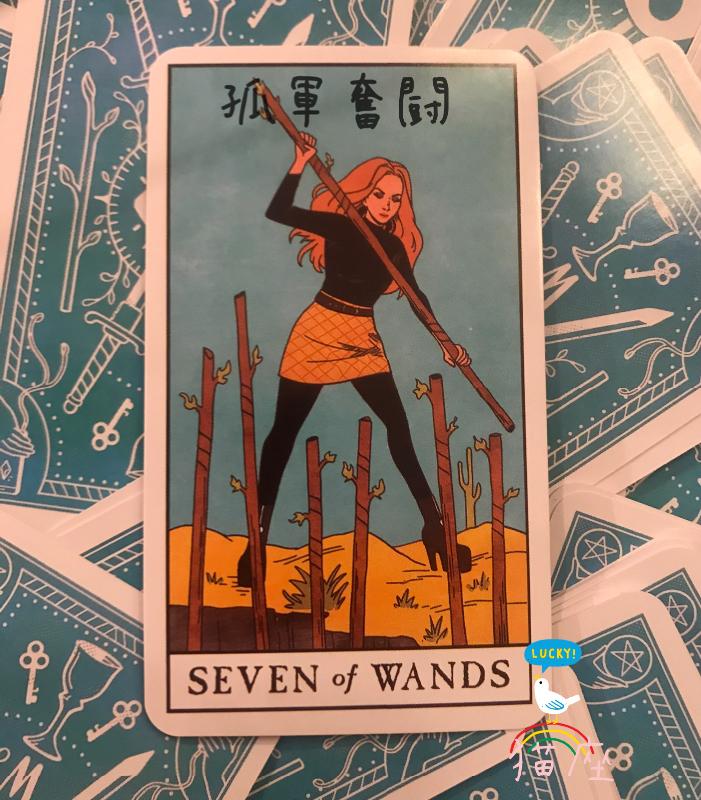 孤軍 奮闘 カード 【桃鉄スイッチ】カード一覧|種類と効果まとめ【桃太郎電鉄2020】