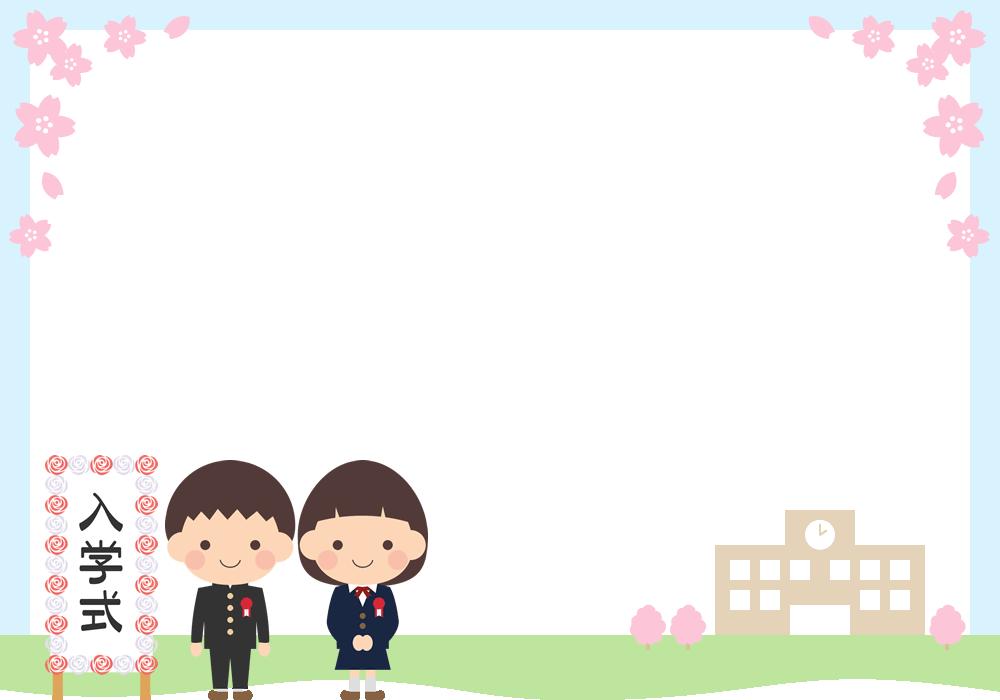 中学生入学式