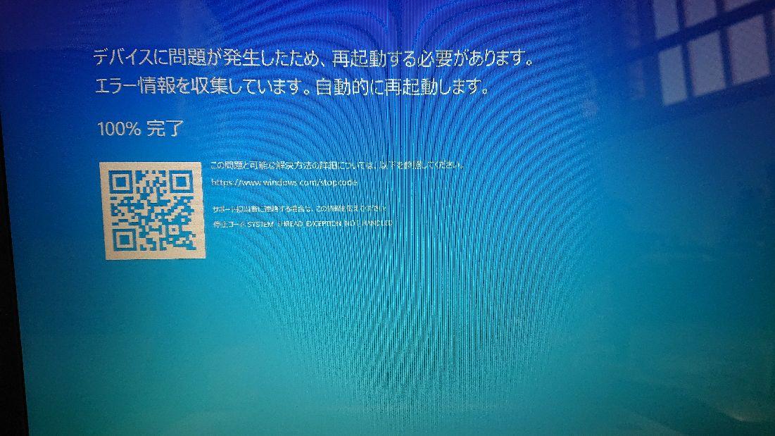 002_20210105191057d16.jpg
