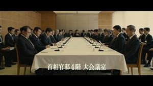官邸の対策会議