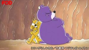 ヒグマの大将とスナドリネコさん