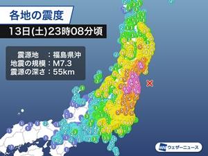 夕べの地震