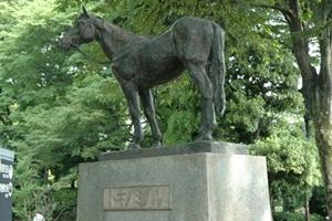 トキノミノル像