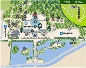 吉備津彦神社マップ