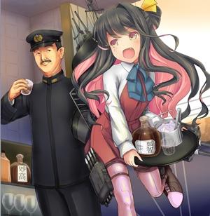 田中少将と長波