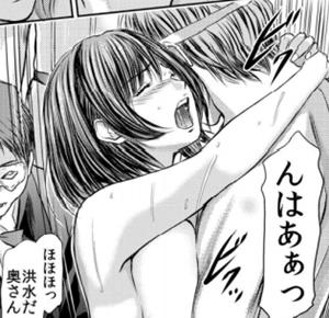 抱きつく桃果さん