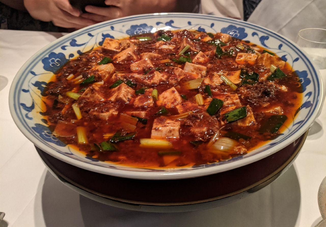 PXL_20210627_045353085麻婆豆腐(短角和牛)