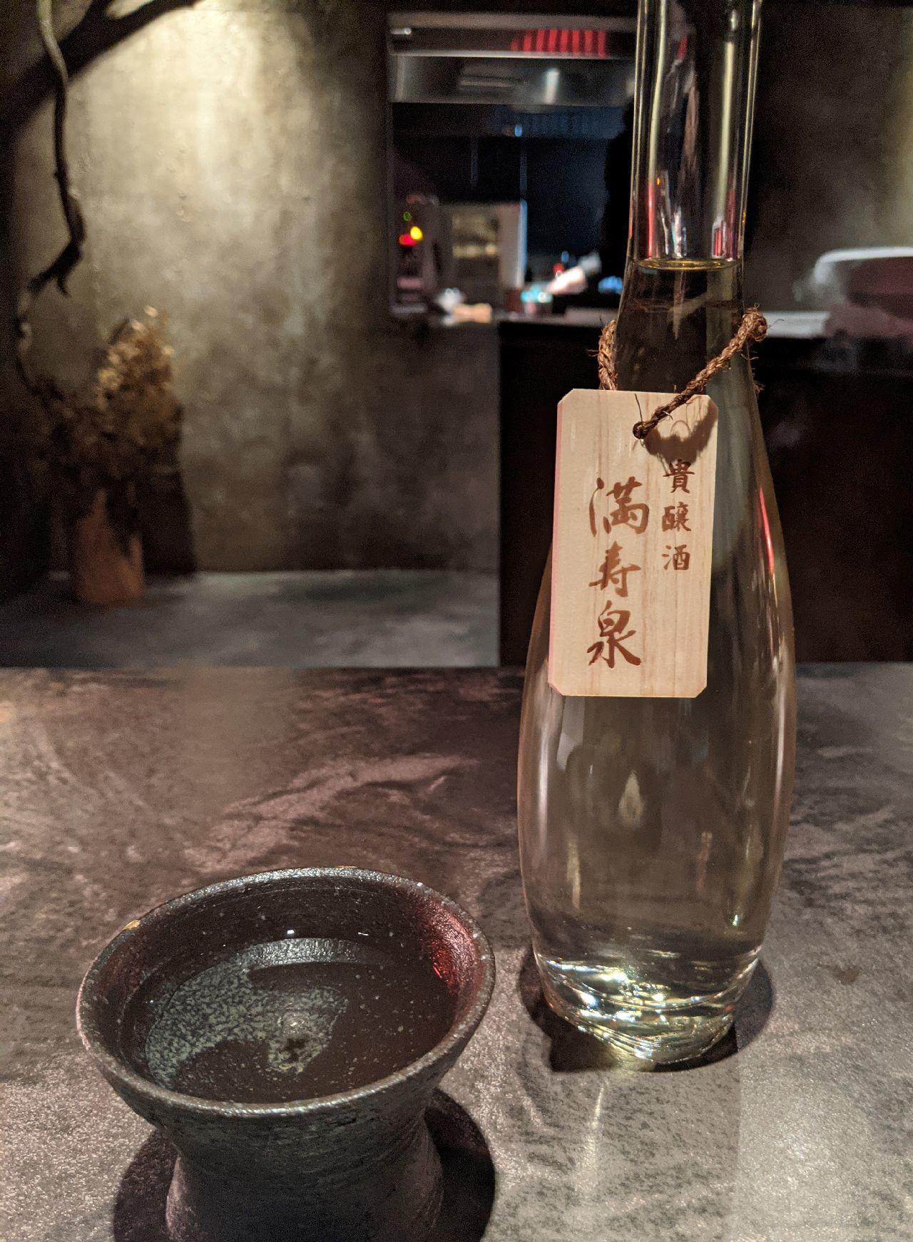 PXL_20210418_092128377満寿泉 貴醸酒