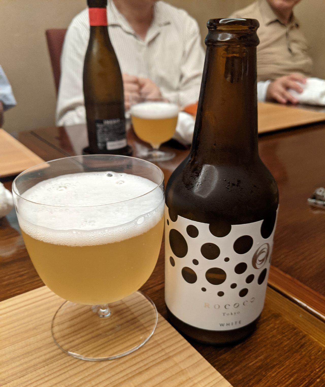 PXL_20210801_030735420 ROCOCO TOKYO WHITE