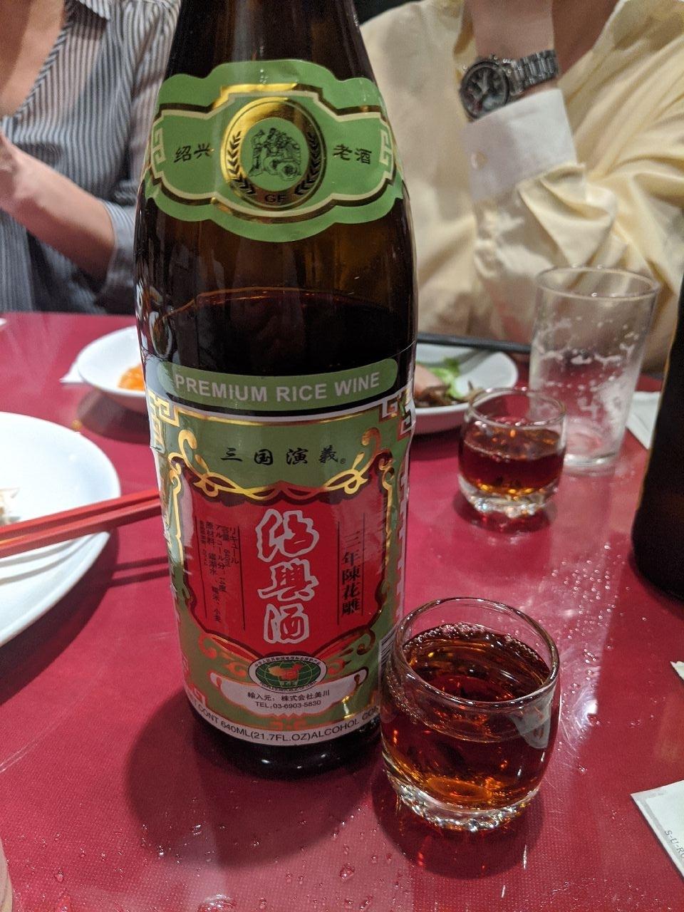 MVIMG_20200718_141325甕出し紹興酒