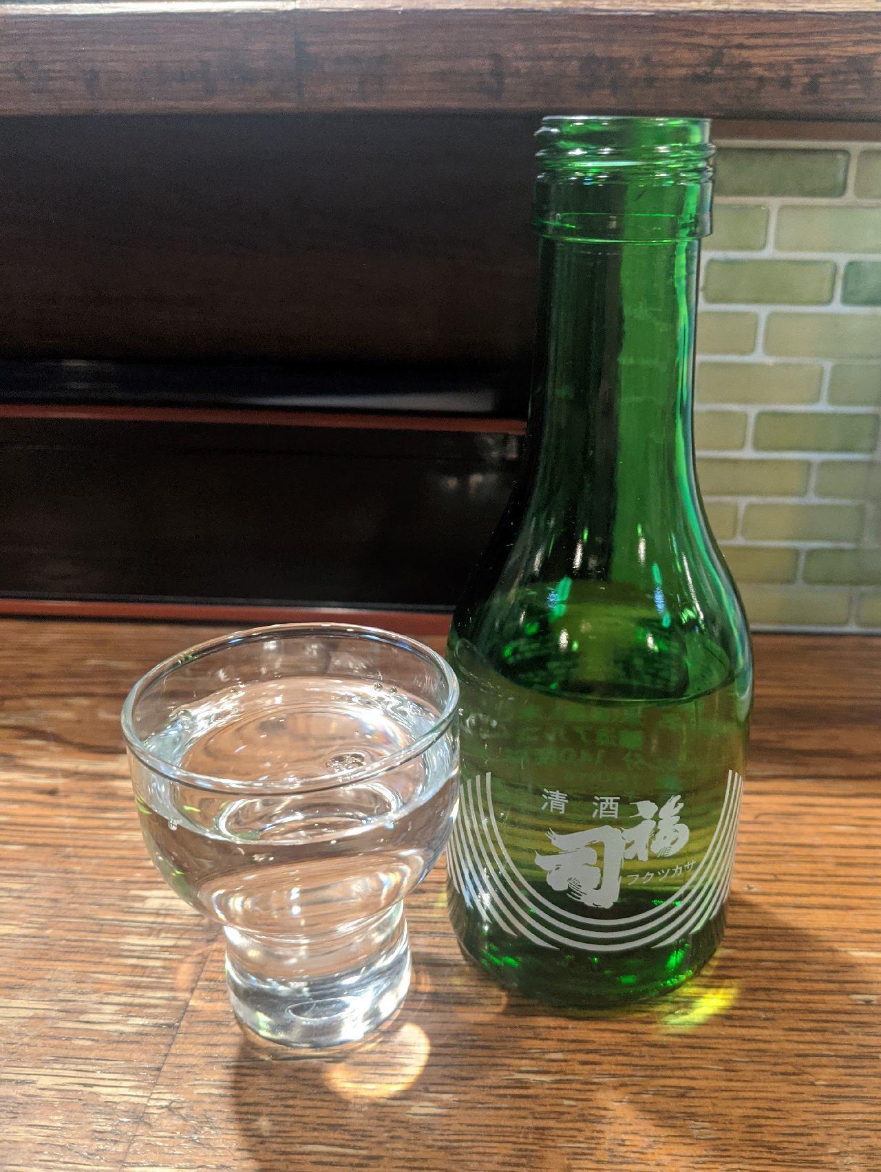 PXL_20210312_095637088お酒(福司)