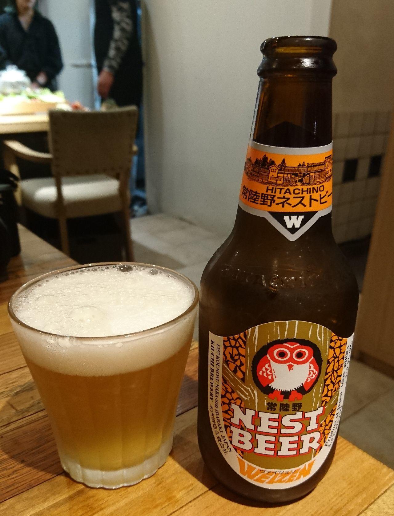 DSC_0056常陸野ネsトビール ヴァウィツェン
