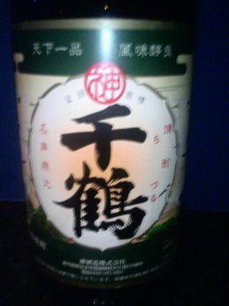 神酒造 千鶴