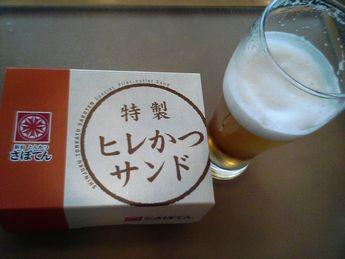 さぼてん 特製ヒレかつサンド1