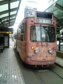 北海道出張:市電