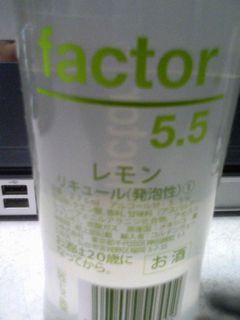 factor 5.5-2