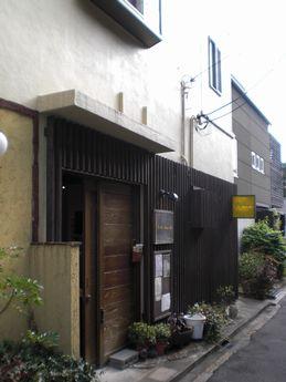 オオサカジン忘年会01.JPG