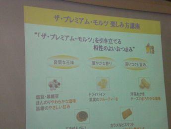 京都ビール工場4.JPG