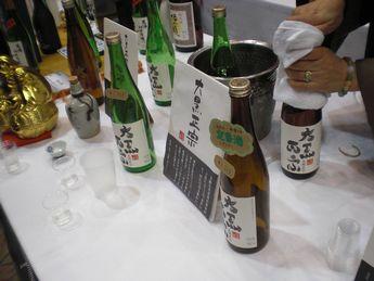 日本酒フェスティバル4.JPG