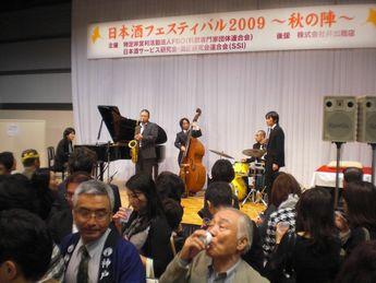 日本酒フェスティバル8.JPG