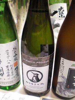 日本酒フェスティバル7.JPG