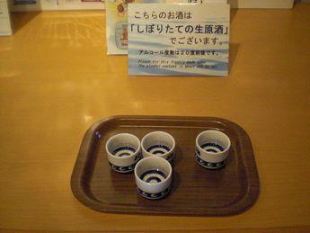 白鶴酒造資料館2.JPG