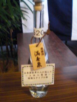 酒サムライきき酒会6(満寿泉貴醸酒).JPG