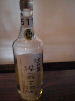 酒サムライきき酒会8(黒松翁 秘蔵古酒).JPG