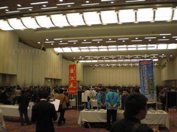 滋賀地酒の祭典2.JPG