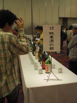 滋賀地酒の祭典3.JPG