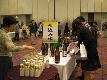 滋賀地酒の祭典4.JPG