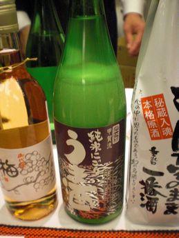 滋賀地酒の祭典5.JPG