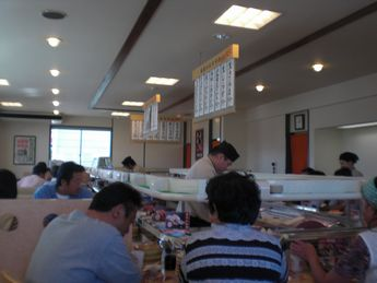 元気寿司2.JPG