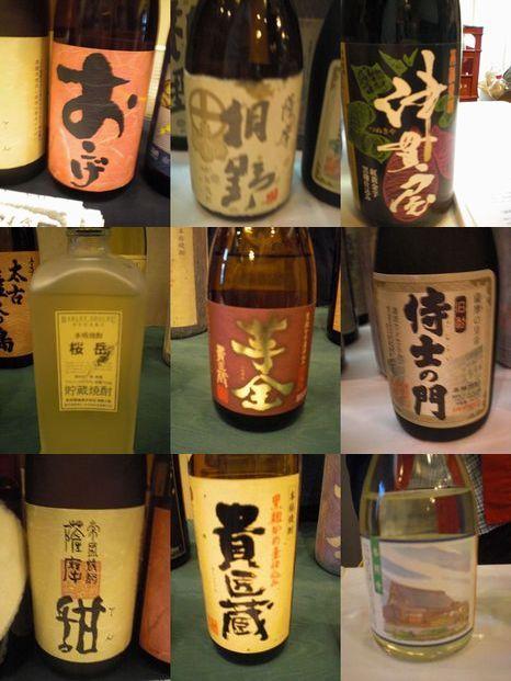 茨木酒屋の秋祭り:焼酎.JPG