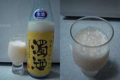 大倉本家 濁酒.JPG