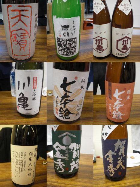 和酒washu:日本酒1.JPG