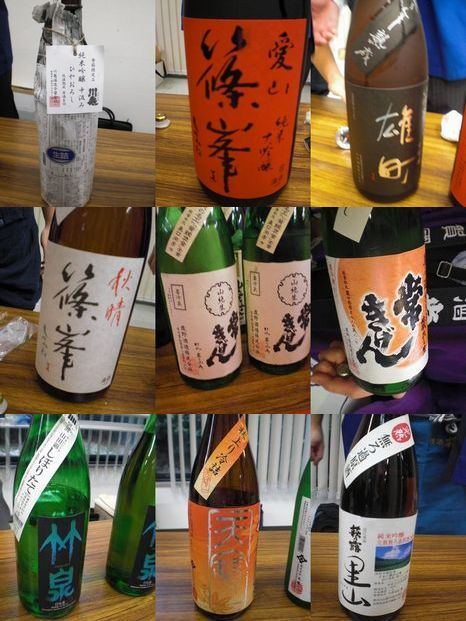 和酒washu:日本酒2.JPG