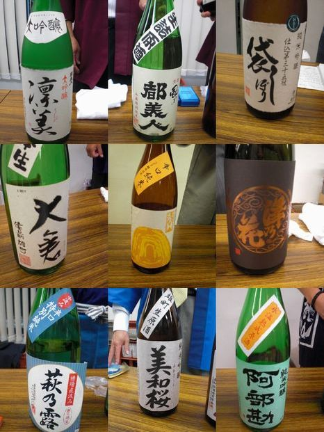和酒washu:日本酒3.JPG