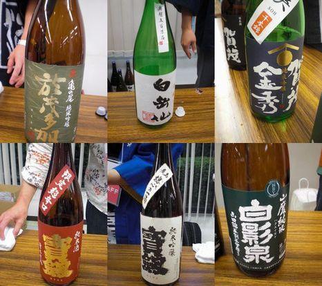 和酒washu:日本酒4.JPG