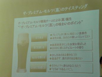 サントリー京都ビール工場10.JPG