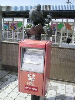 鬼太郎4.JPG