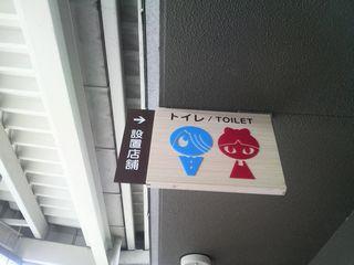 鬼太郎5.JPG